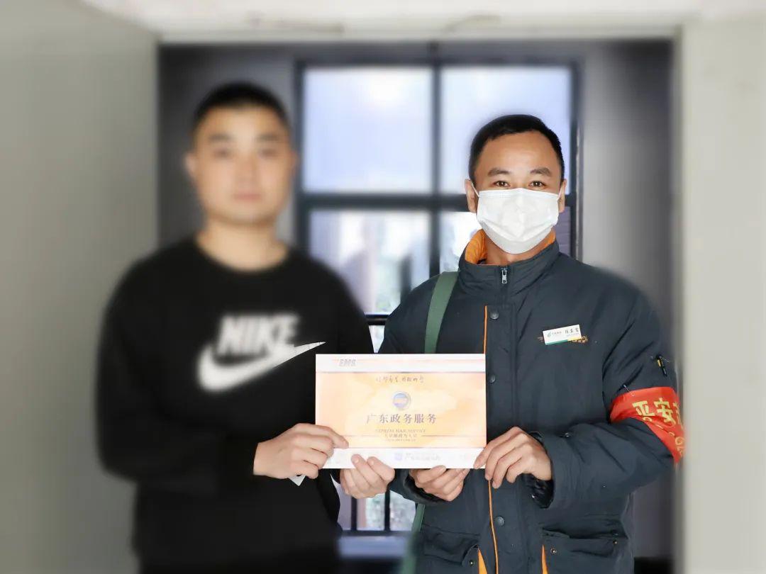 韶关市首张零跑动出生医学证明近日从韶关市妇幼保健院寄出