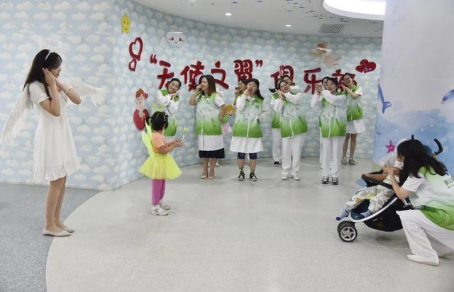 上海市第二康复医院「天使之翼」俱乐部正式启航