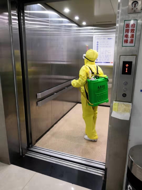 上海海华医院荣获上海市社会医疗机构「抗击新冠肺炎疫情先进集体及先进个人」