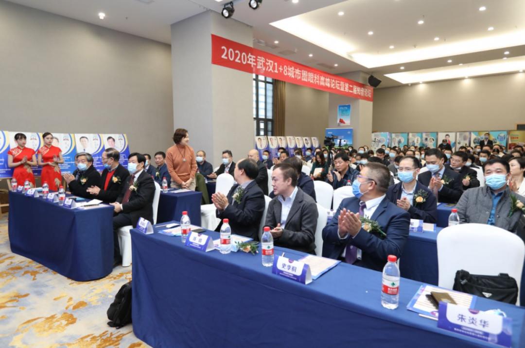 1+8 城市圈眼科高峰论坛暨第二届知音论坛在汉顺利召开!