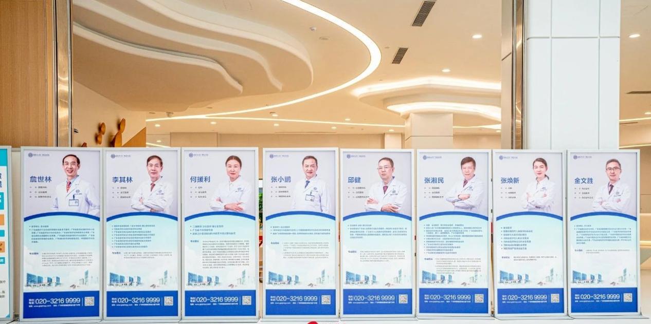 前海人寿广州总医院全面开通异地医保