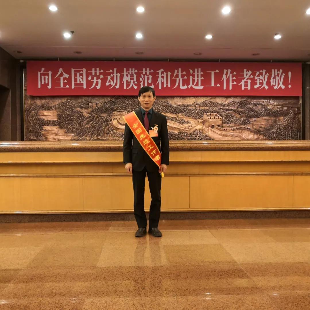 致敬!常州二院徐南伟同志荣膺「全国先进工作者」称号
