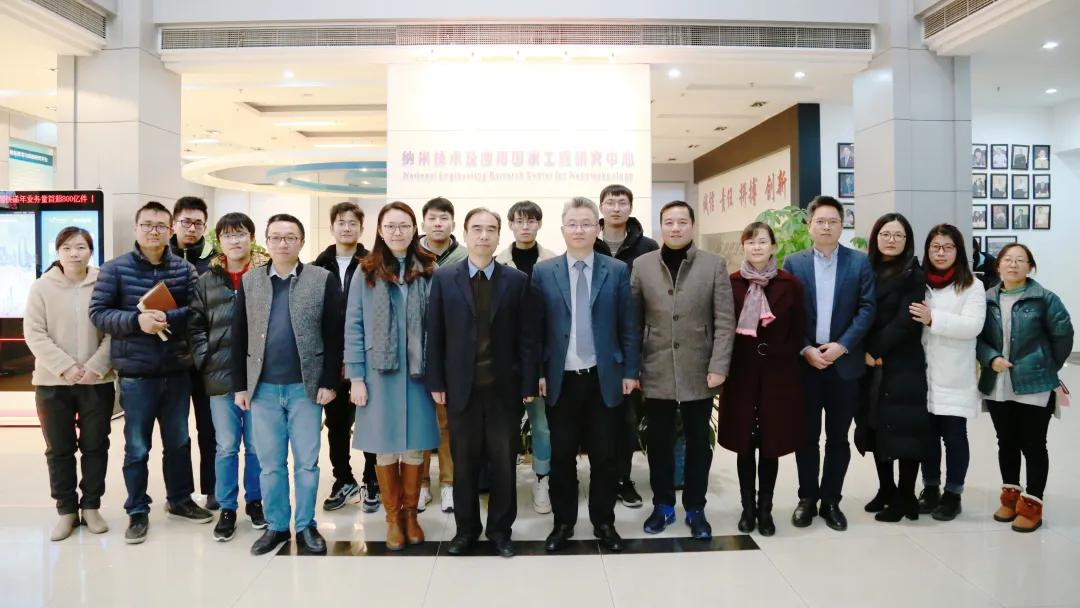 同济大学附属同济医院与纳米技术及应用国家工程研究中心签署共建协议