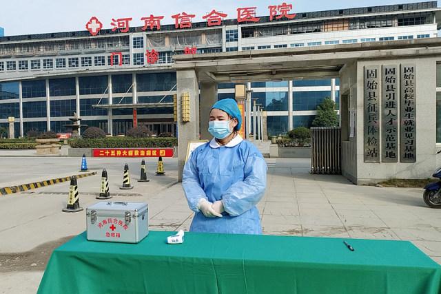 河南信合医院:南丁格尔传大爱   疫情面前显担当
