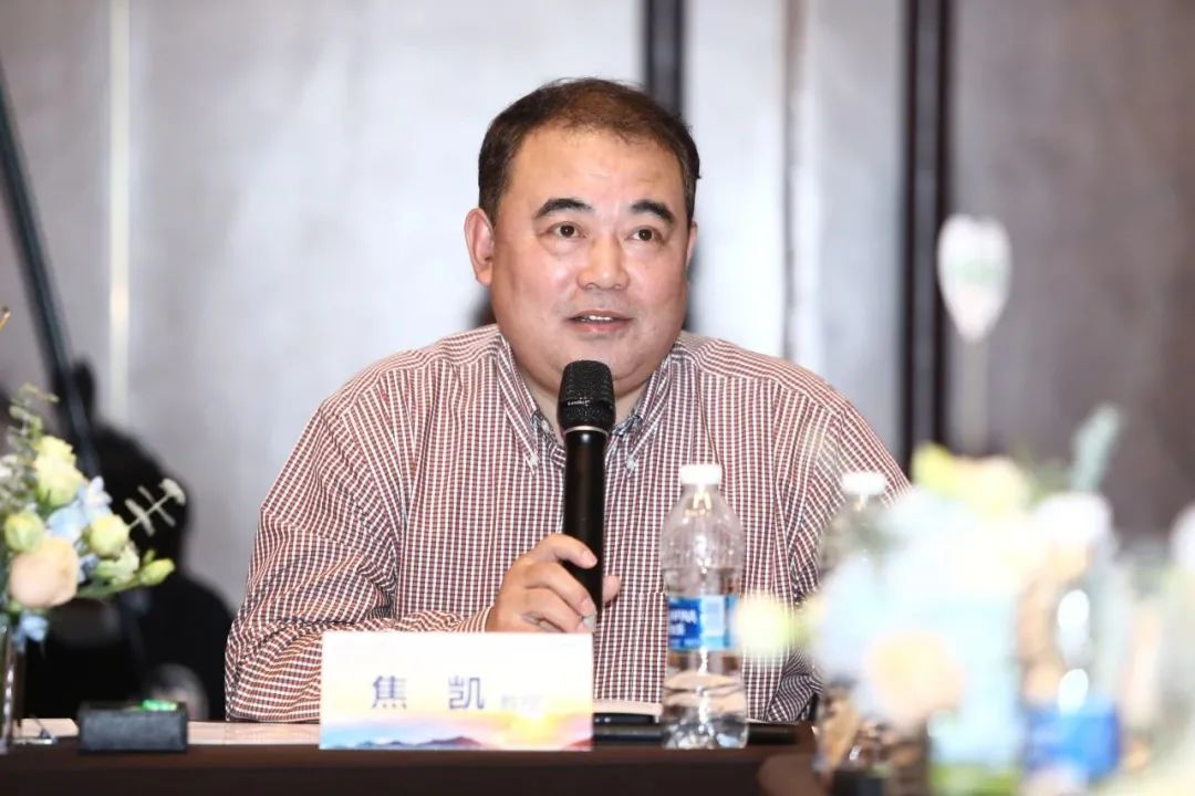 西安高新医院内焦凯教授参加并主持内分泌垂体学组及中国垂体登记项目牛年首场专家巡讲会议