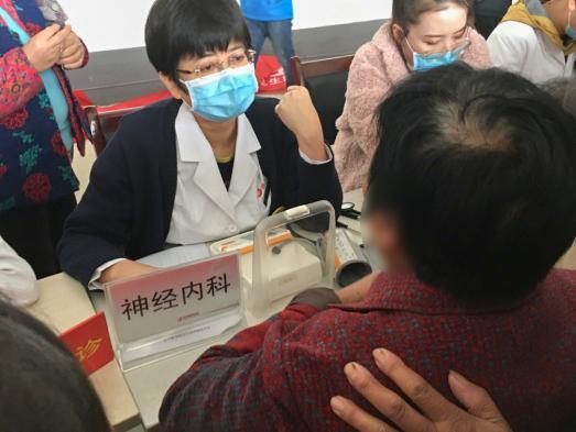 西安高新医院开展「决胜全面小康 决战脱贫攻坚」 全国扶贫日义诊活动