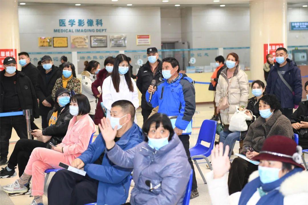 世界癌症日,河南省肿瘤医院举办系列科普活动