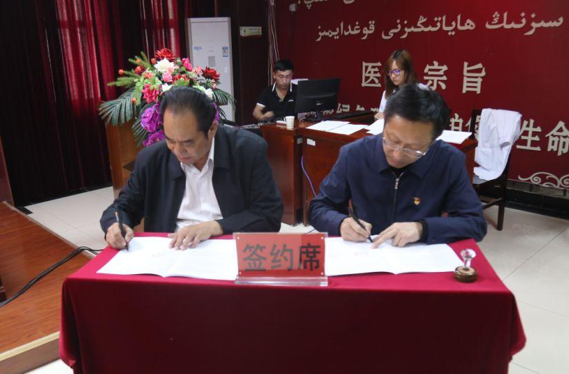 喀什地区第一人民医院:多措并举,持续打造区域医疗高地—医疗这五年