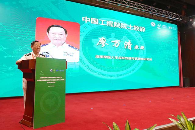 广西医科大学第一附属医院获授牌成为全国真菌监测网广西省级监测中心