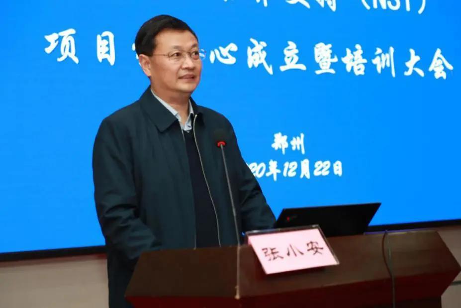 全国临床营养支持项目分中心落户郑州大学第三附属医院(省妇幼保健院)