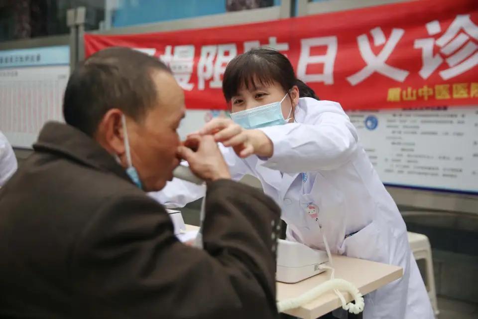 眉山市中医医院举行「世界慢阻肺日」义诊活动