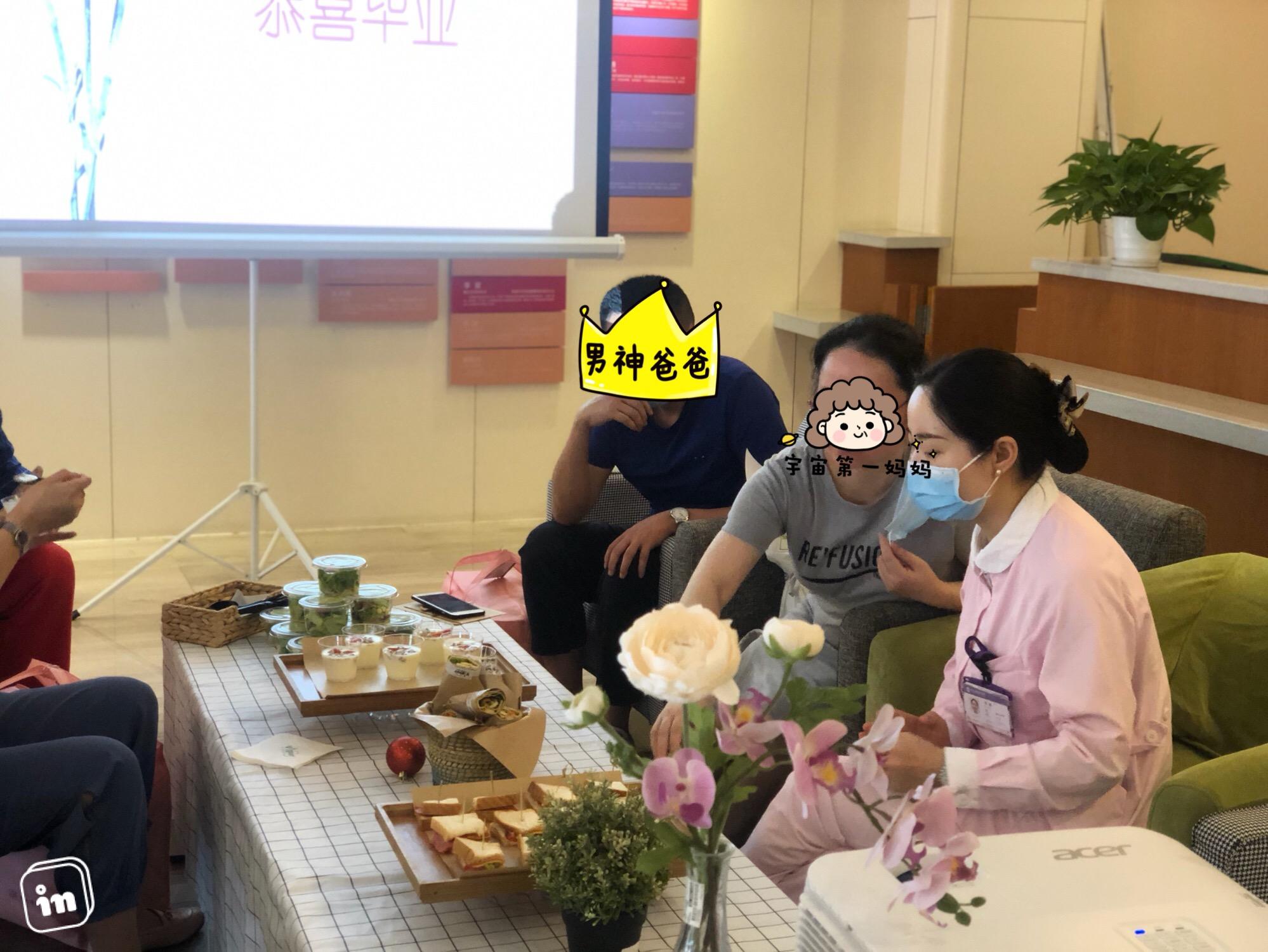好孕母亲节|重庆北部妇产医院生殖中心第一期毕业典礼圆满落幕!
