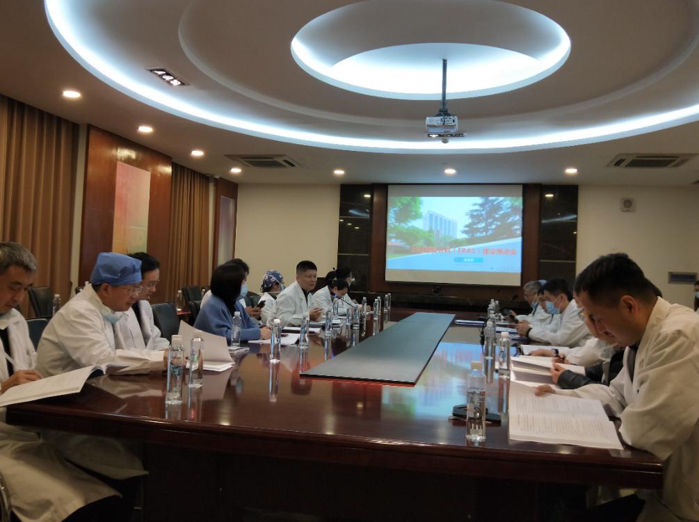 同济大学附属同济医院举办加速康复外科(ERAS)项目推进工作会