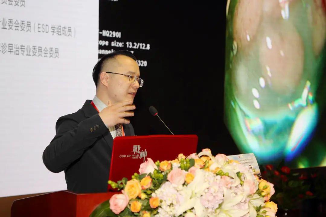 中西医结合肛肠论坛上,上海嘉会国际医院冯卓医生分享内镜下肿瘤切除案例