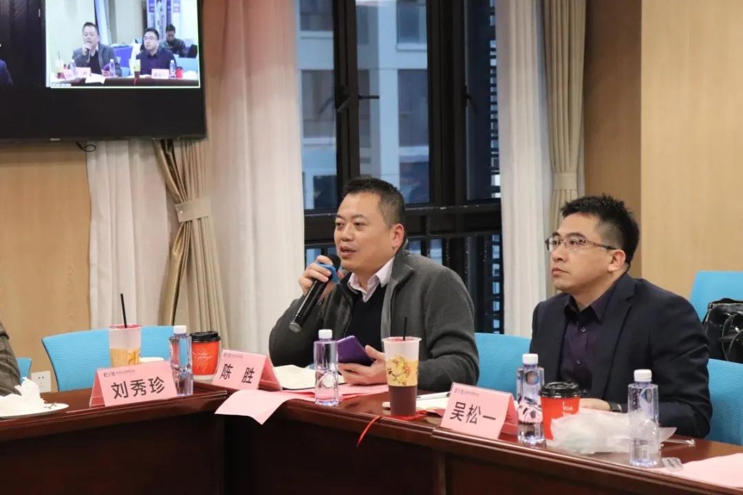 2021 青光眼新进展高峰论坛在福州爱尔眼科医院成功举办