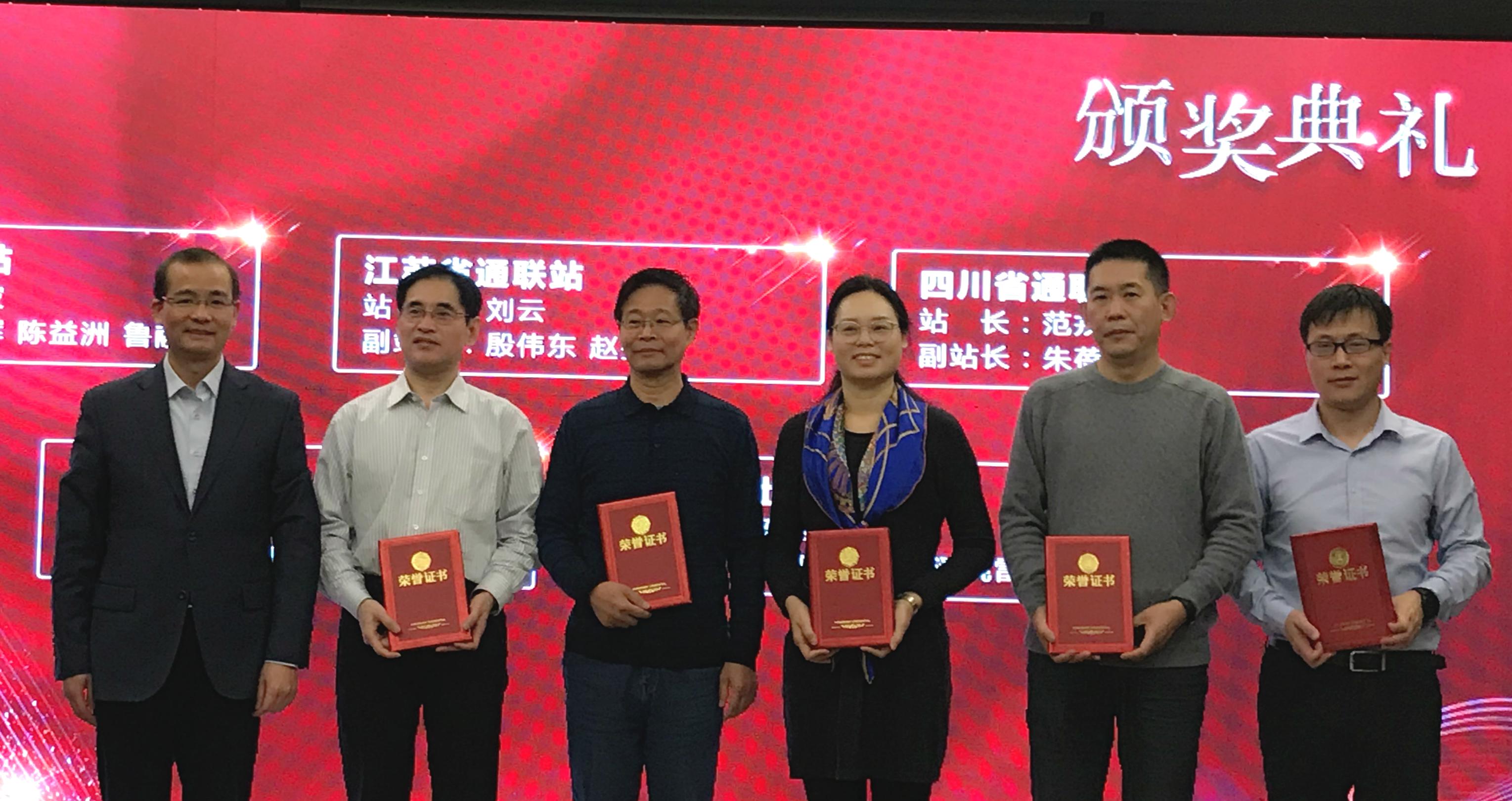 江西省儿童医院获《中国数字医学》杂志社 2020 年度优秀通讯联络站