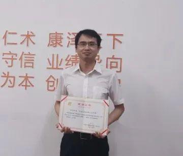 华润武钢总医院一批集体及个人及优秀项目获集团年度工作表彰、奖项