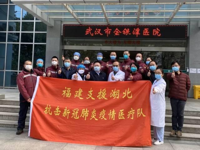 重返金银潭——我们来武汉,就是来战斗的!