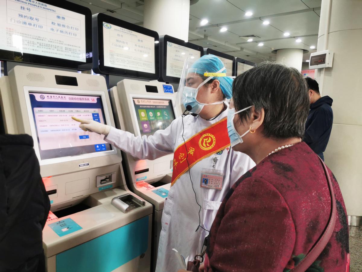 扫码就能打印发票!珠海市人民医院开出首张电子医疗票据