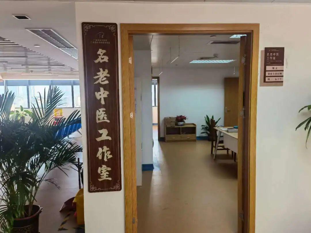 东升医院名老中医工作室正式开办 知名中医黎文医师首诊札记