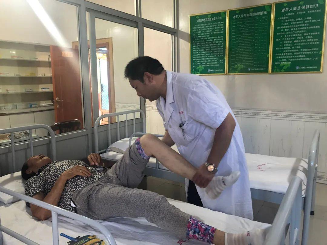 玉田县中医医院创新医养结合新模式 打通养老服务「最后一公里」