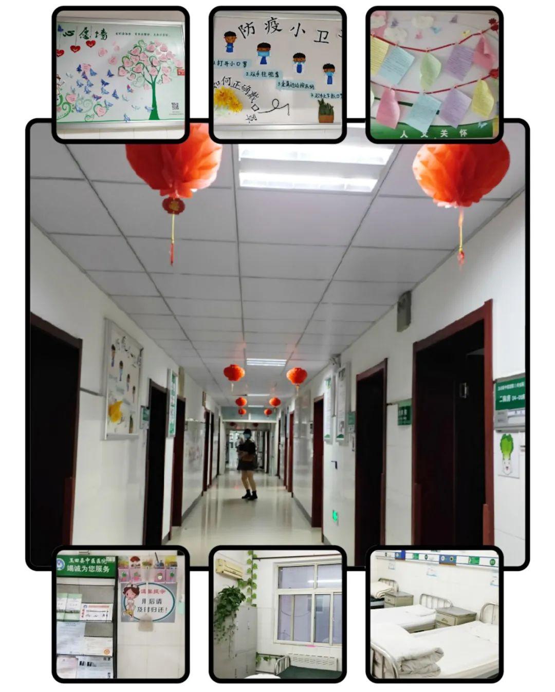 玉田县中医医院内五科推行建立「精益管理病房」