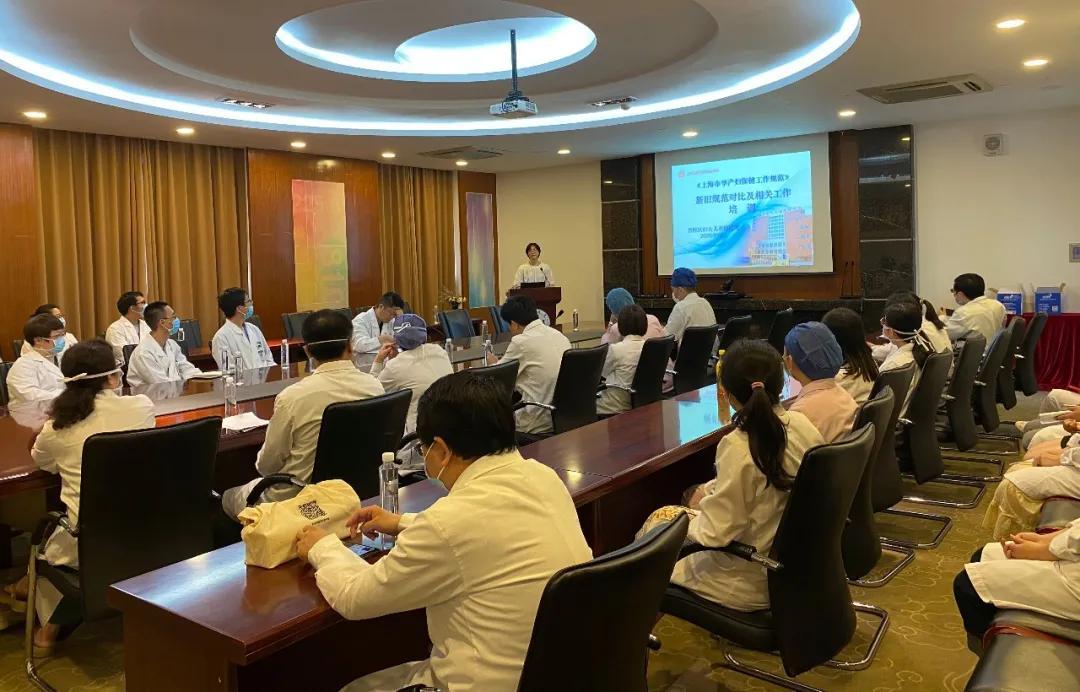 同济大学附属同济医院召开产科安全管理专题培训会
