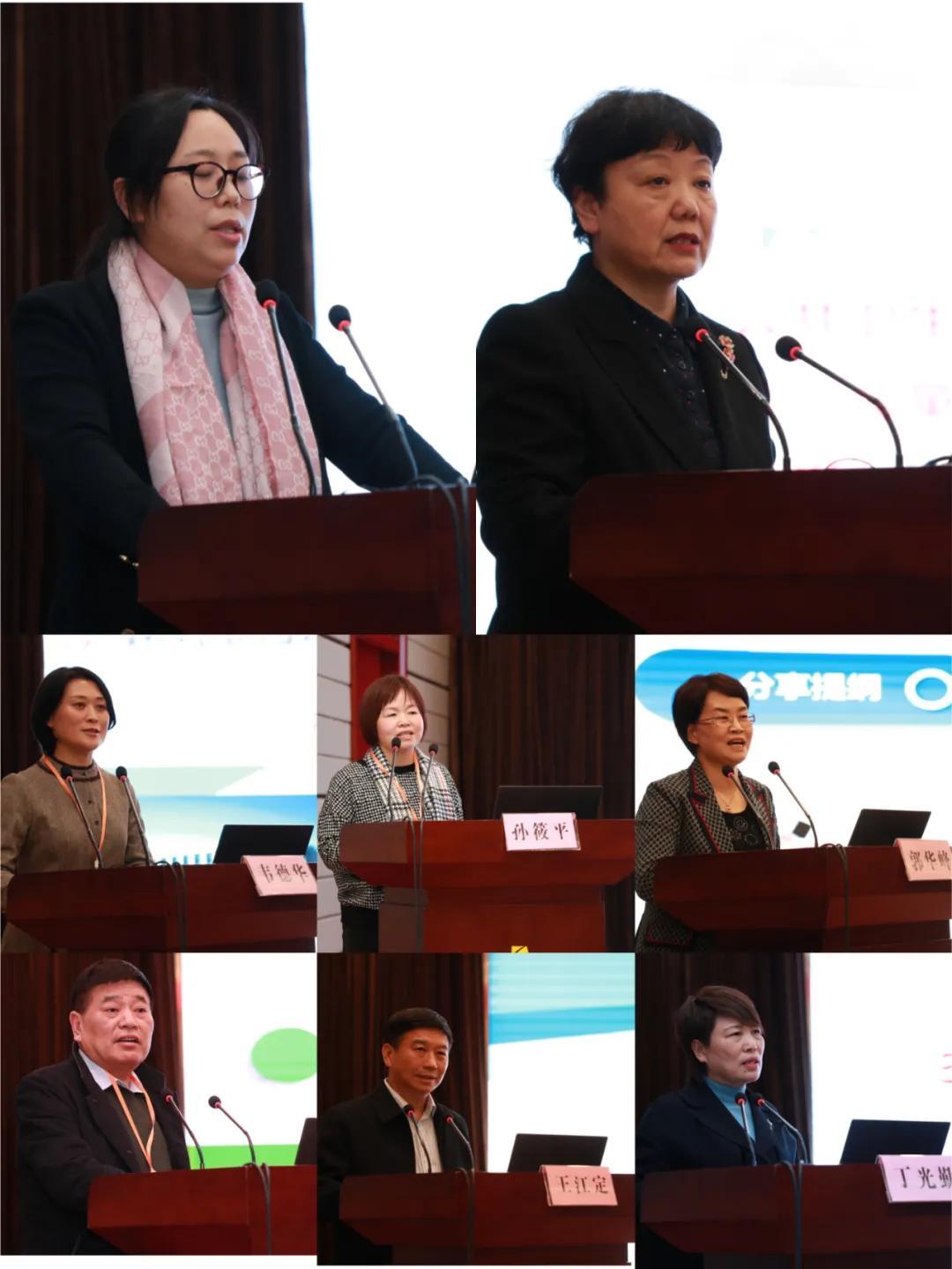河南省妇幼保健院成功举办河南省医院协会妇幼保健院分会 2020 年年会