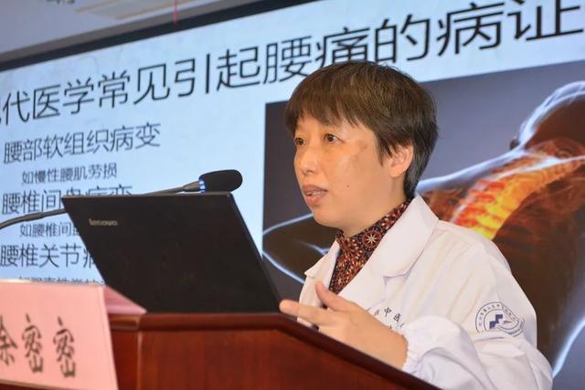 萧山区第十期中医药适宜技术推广培训班在萧山中医院开班