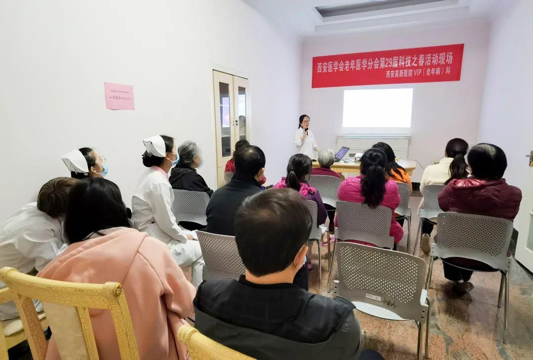 西安高新医院周热事速览(3.15-3.21)