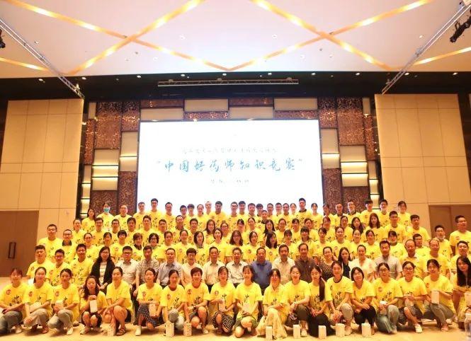合肥京东方医院药学科进军「中国好药师知识竞赛」全国总决赛