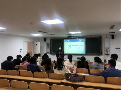 济南市第二人民医院对 2021 年度新入职员工进行岗前培训