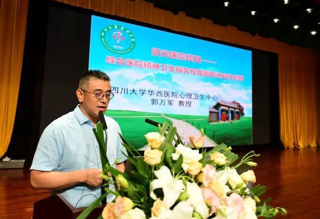 重庆市璧山区人民医院建设「阳光医院」项目的正式启动