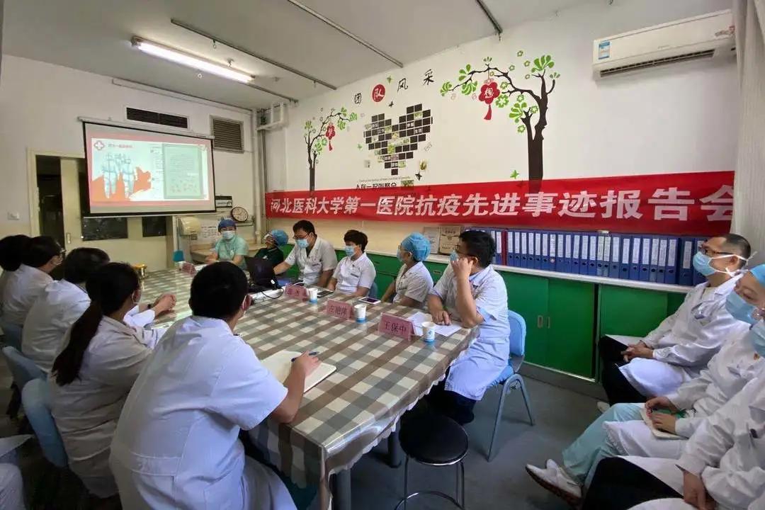 河北医科大学第一医院党委开展「一心向党」迎七一系列活动