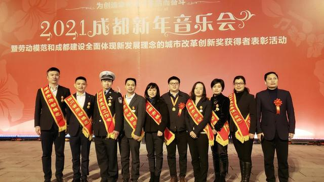 四川省泌尿外科医院曾政光院长应邀出席 2021 成都新年音乐会
