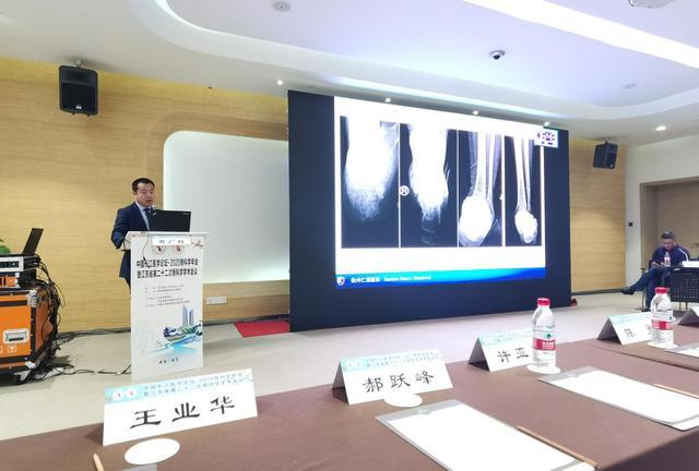 徐州仁慈医院青年专家在 2020 江苏省骨科学年会发言