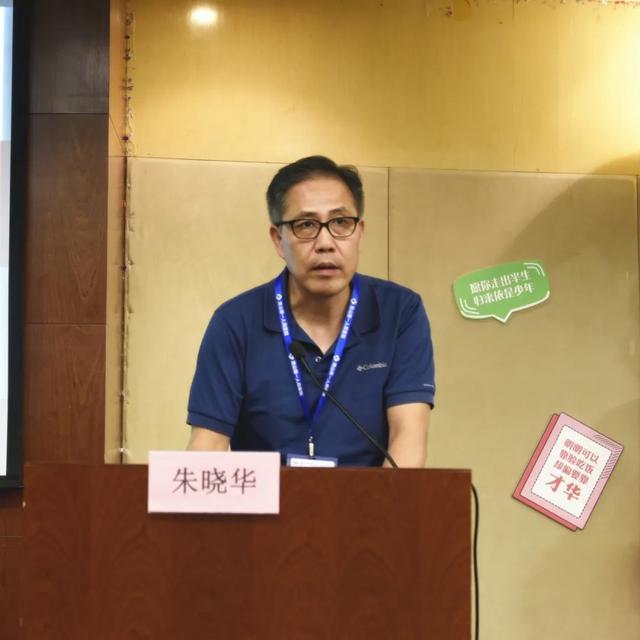 萧山区第一人民医院 2020 年住培医师毕业典礼暨总结大会顺利举行
