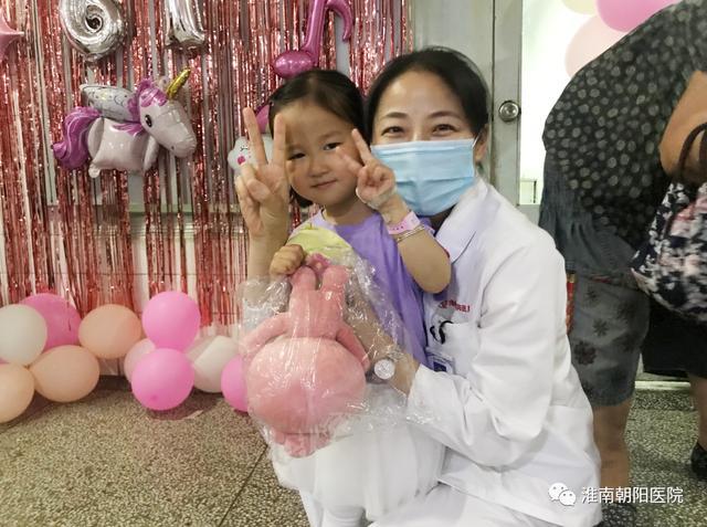 淮南朝阳医院:与爱童行,欢乐成长