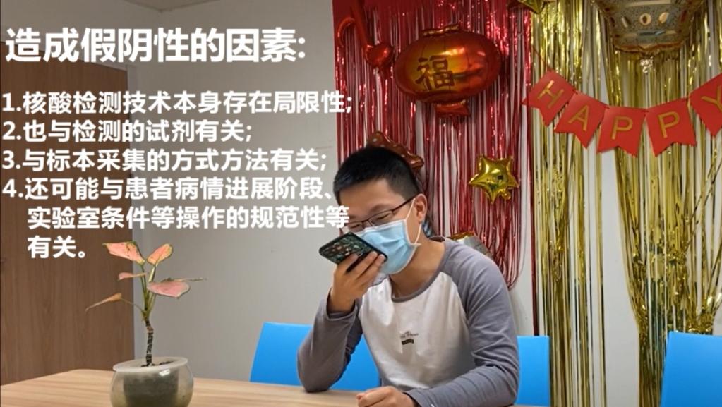 上海市同仁医院核酸检测团队荣获「抗疫检验模范团队」称号