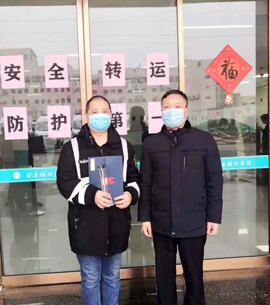 英雄凯旋:西安高新医院派新冠转运先锋队队员隔离期满回家啦!