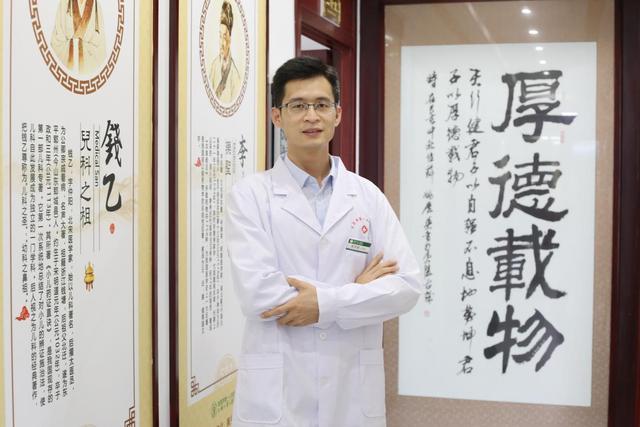 宜昌市第一人民医院陈思瀚:继承家传医术,巧治疑难杂症