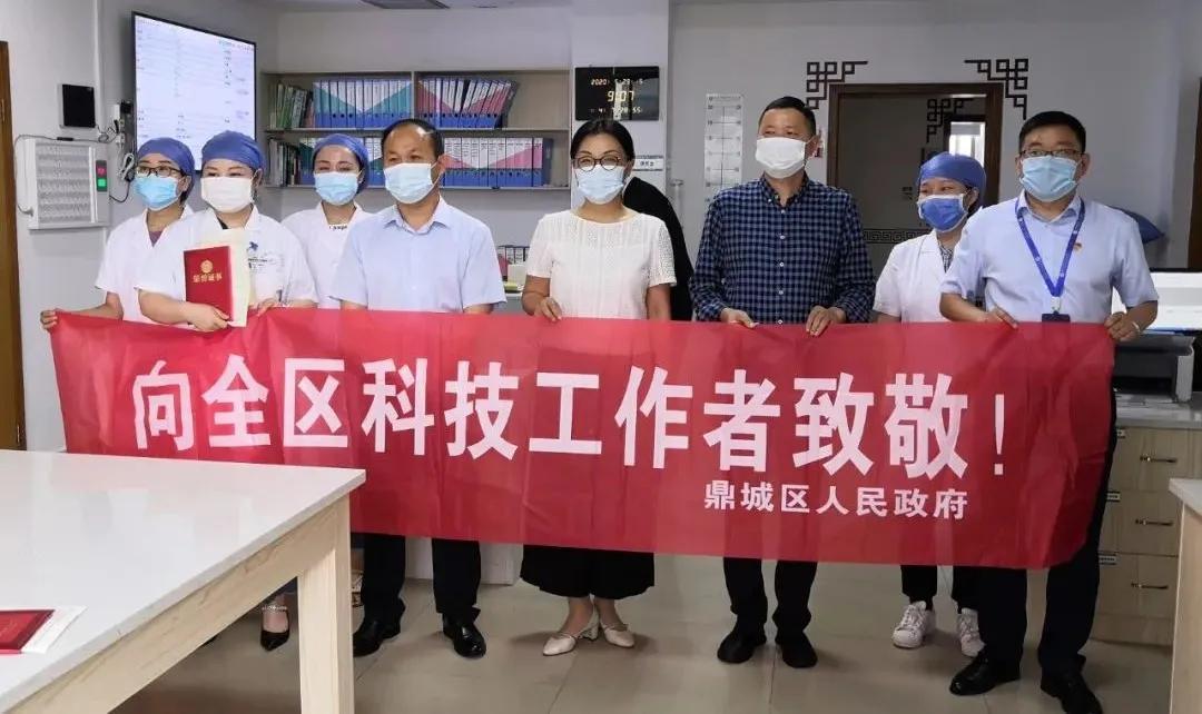 陈祥同志、杨毅同志荣获「鼎城区优秀科技工作者」!