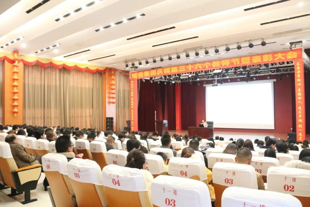 固始县社会心理服务中心走进信合外国语高中开展心理知识培训