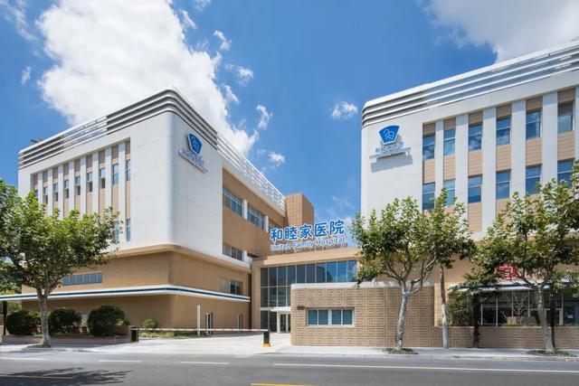 上海和睦家医院被美国信诺保险集团甄选为全球精选医疗服务机构