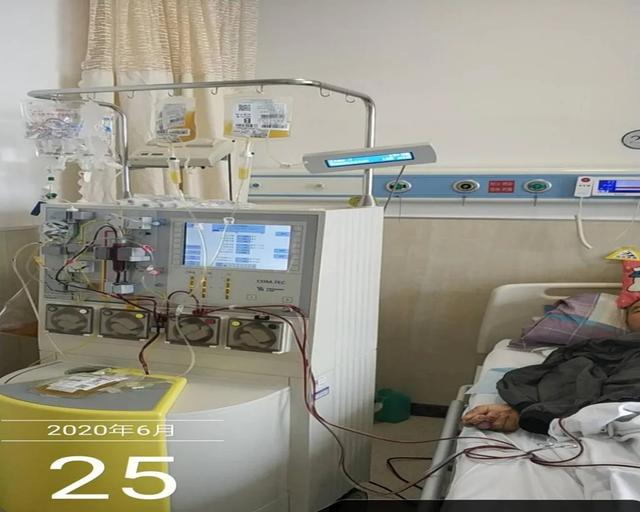 血浆置换 11 次——鲁中医院成功救治一例罕见病患者