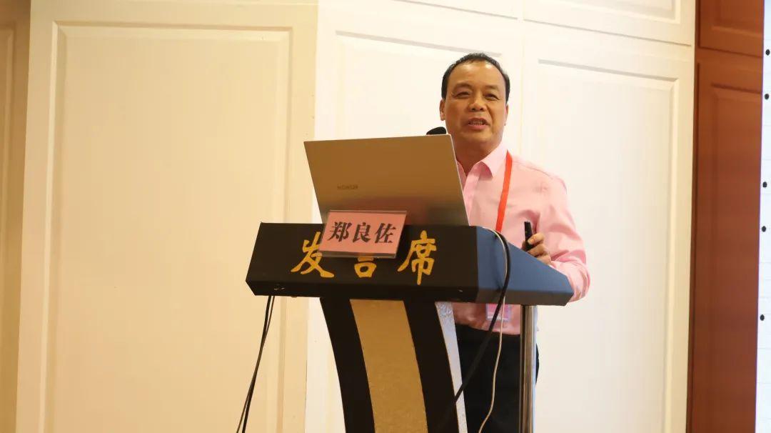 广西中医药学会推拿专业委员会换届大会暨 2020 年广西推拿学术年会成功举办