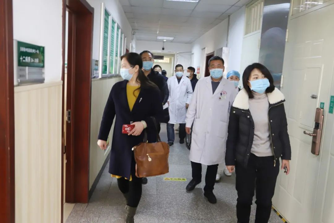 唐山市卫健委莅临玉田县中医医院开展 2021 年精神卫生医疗机构调研指导工作