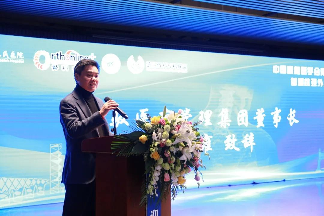 中国康复医学会骨与关节康复专业委员会首届枕颈外科与康复学术会议成功召开