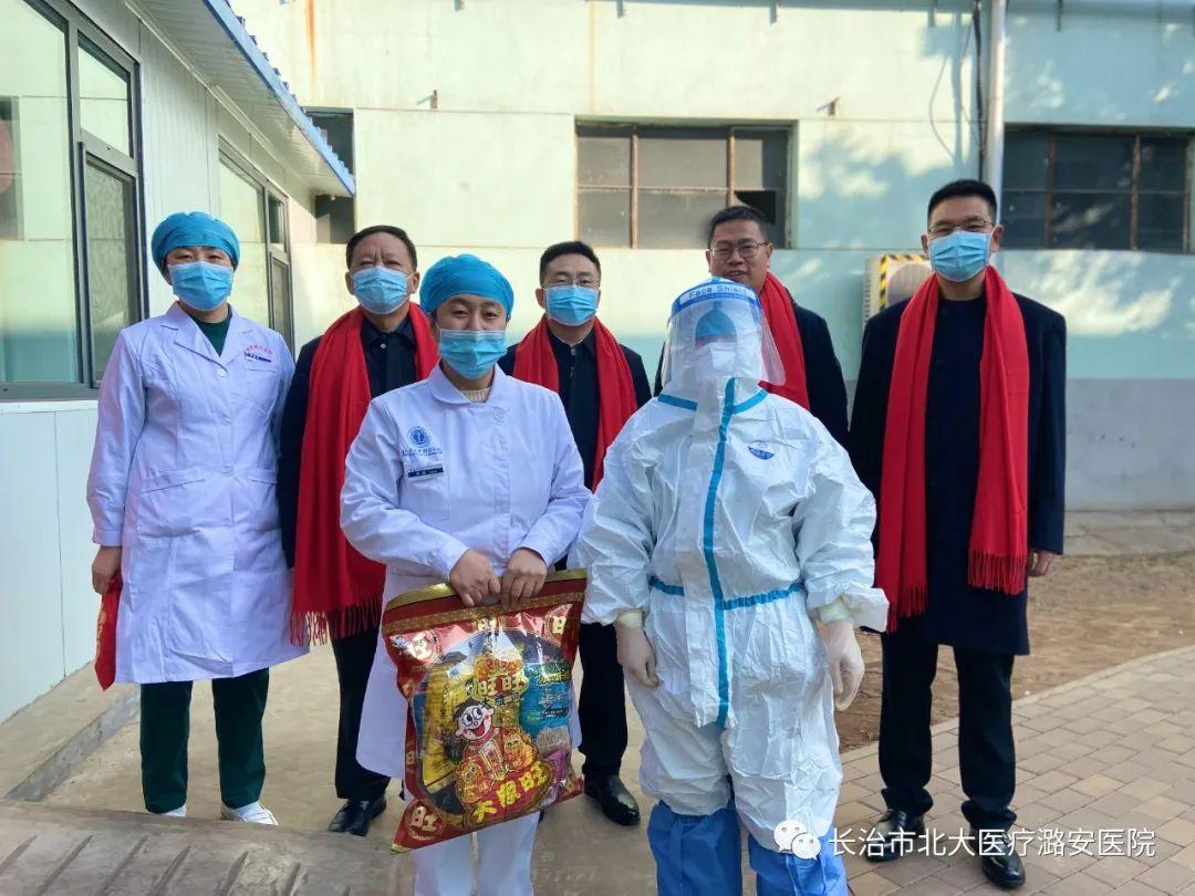 新春时爱意暖暖,坚守日年味浓浓|北大医疗潞安医院春节慰问节日值守工作者