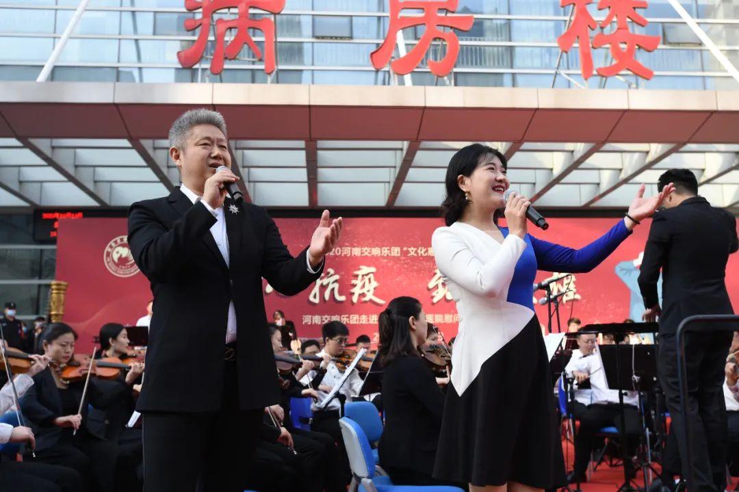 河南交响乐团走进省肿瘤医院,艺术经典致敬医务工作者